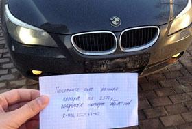 Кто и зачем заказывает автомобильные номера на Украине.